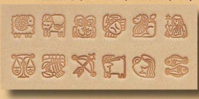 Zodiac Stamp set - Click for more info